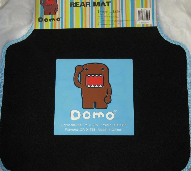 Domo Rear Car Mat 81006